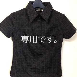 フェンディ(FENDI)の専用です。FENDI  ポロシャツ風(ポロシャツ)