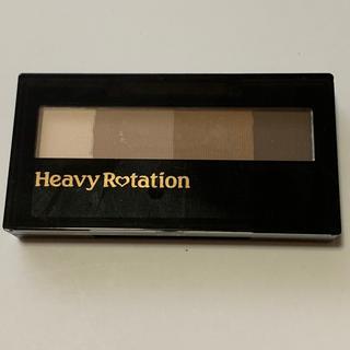 ヘビーローテーション(Heavy Rotation)のヘビーローテーション パウダーアイブロウ&3Dノーズ(アイシャドウ)
