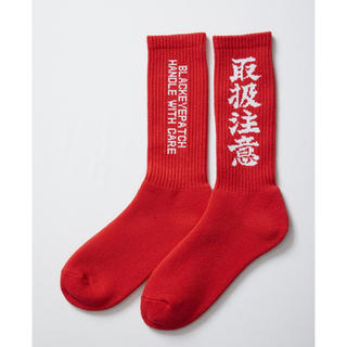 7142aab341d115 Supreme - カラバサス ソックス 靴下 ベージュ carabasasu の通販 by ...