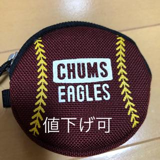 チャムス(CHUMS)の新品未使用 チャムス コインケース エンジ ケース(コインケース)