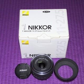 ニコン(Nikon)の1NIKKOR 11-27.5㎜ f/3.5-5.6 BLACK(レンズ(ズーム))