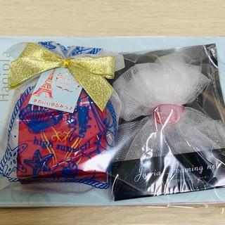 ハニプラ石鹸(洗顔料)