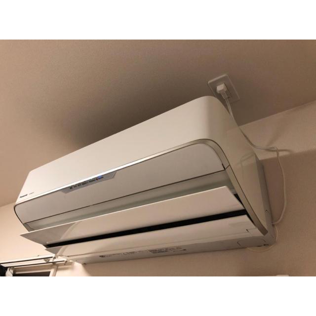 Panasonic(パナソニック)の【841986様専用】パナソニック 10畳用 エアコンX CS-286CX-W スマホ/家電/カメラの冷暖房/空調(エアコン)の商品写真