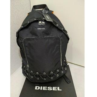 ディーゼル(DIESEL)の☆新品☆ ディーゼル  DIESEL リュック バックパック タグ付き 紙袋付き(バッグパック/リュック)