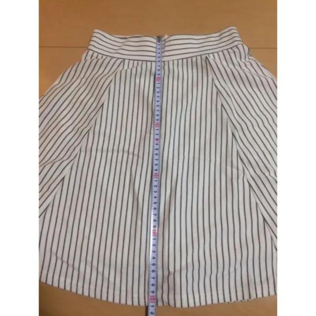 LOWRYS FARM(ローリーズファーム)の【美品】LOWRYS FARM フレアスカート ストライプ ローリーズ レディースのスカート(ミニスカート)の商品写真
