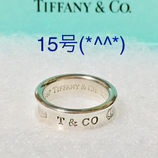 ティファニー(Tiffany & Co.)の1837リング 15号(*^^*)(リング(指輪))
