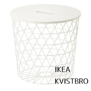 イケア(IKEA)のIKEA イケア / KVISTBRO 収納テーブル ホワイト(コーヒーテーブル/サイドテーブル)