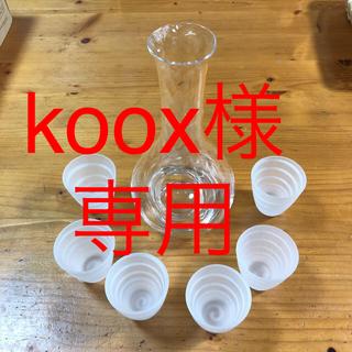 トウヨウササキガラス(東洋佐々木ガラス)の冷酒クーラー ワインクーラー おちょこセット(アルコールグッズ)
