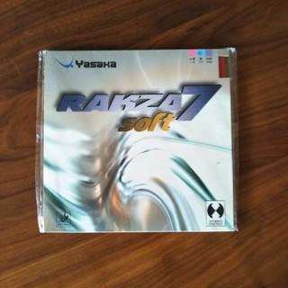 ヤサカ(Yasaka)の★tah様 専用★卓球ラバー RAKZA 7 soft(卓球)