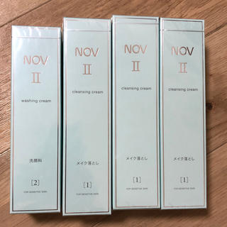 NOV - NOV セット