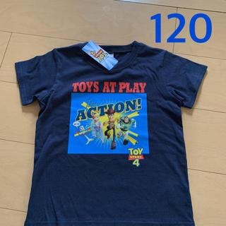 トイストーリー(トイ・ストーリー)のトイストーリー4 tシャツ  120(Tシャツ/カットソー)