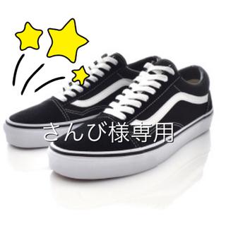 ヴァンズ(VANS)の【新品】VANS Old School ブラック 黒 22.5cm 36(スニーカー)