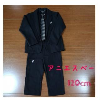 アニエスベー(agnes b.)のアニエスベー スーツ 3点セット(ドレス/フォーマル)