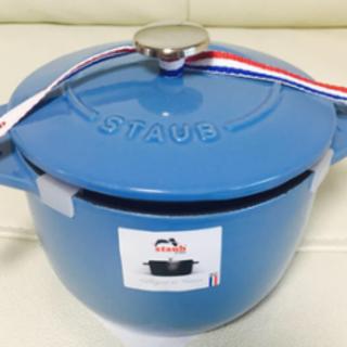 ストウブ(STAUB)の《新品・直営店限定》STAUB ココットde GOHAN Mサイズ(鍋/フライパン)