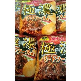 カルビー(カルビー)の限定品!ポテトチップス・極濃ミートソース味!60㌘×12袋(菓子/デザート)