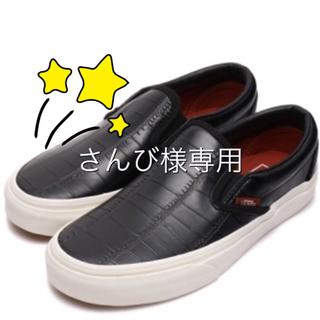 ヴァンズ(VANS)の【新品】VANS クロコ レザー スリッポン 黒 ブラック 22.5cm 36(スニーカー)