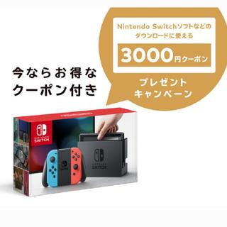 ニンテンドースイッチ(Nintendo Switch)のswitch 本体 新品未使用 スイッチ(携帯用ゲーム本体)