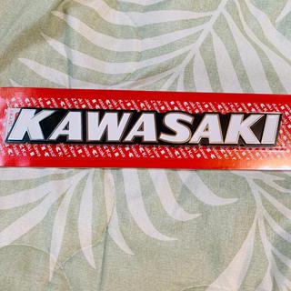 カワサキ(カワサキ)のタンクエンブレム Kawasaki(車外アクセサリ)