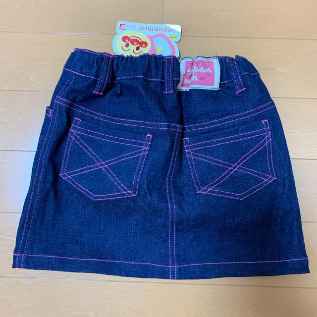 アンパンマン(アンパンマン)の新品 アンパンマン スカート 90cm キッズ/ベビー/マタニティのキッズ服 女の子用(90cm~)(スカート)の商品写真