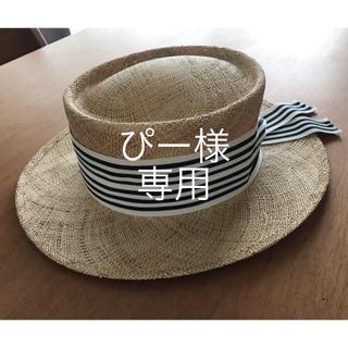 ドゥロワー(Drawer)のChapeaud'O シャポードオー カンカン帽(麦わら帽子/ストローハット)