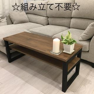 New 棚付き テーブル ★ サイズオーダー おしゃれ ローテーブル 棚(ローテーブル)