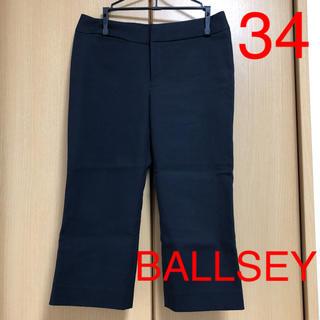 ボールジィ(Ballsey)のセール 美品 tomorrowland ballsey クロップドパンツ 黒(クロップドパンツ)