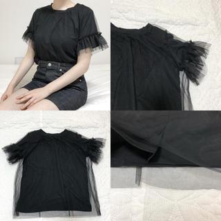 ケービーエフ(KBF)の最終値下げ ❤︎ チュール Tシャツ(Tシャツ(半袖/袖なし))