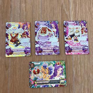 アイカツ(アイカツ!)のアイカツ(シングルカード)