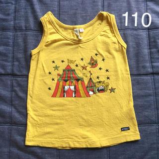 マーキーズ(MARKEY'S)の夏物セール☆ MARKEY'S タンクトップ 110(Tシャツ/カットソー)