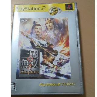 プレイステーション2(PlayStation2)のPS2用ソフト 真 三國無双4Empires(家庭用ゲームソフト)