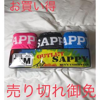 SAPPY Mサイズ シームレスボクサーパンツ 3Pボクサー 3枚セット値下げ(ボクサーパンツ)