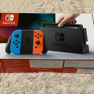 ニンテンドースイッチ(Nintendo Switch)の新品 ニンテンドースイッチ ネオンブルー ネオンレッド(携帯用ゲーム本体)