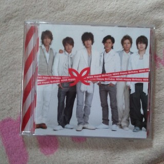 ニュース(NEWS)のNEWS Happy Birthday CD(ポップス/ロック(邦楽))