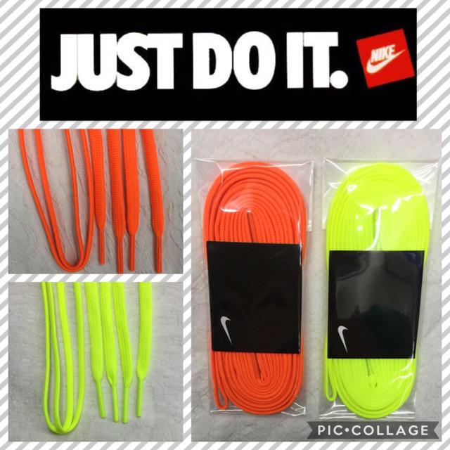 NIKE(ナイキ)の120cm NIKE 靴紐 蛍光色 ネオンカラー スポーツ/アウトドアのサッカー/フットサル(シューズ)の商品写真