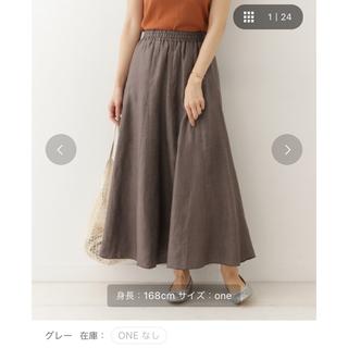 ドアーズ(DOORS / URBAN RESEARCH)の新品未使用  リネンマキシスカート(ロングスカート)