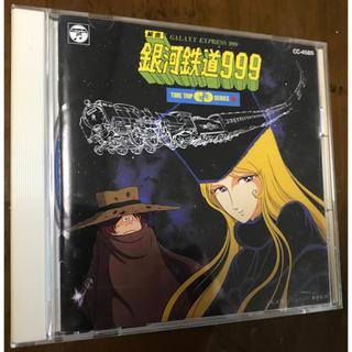 組曲 銀河鉄道999 CD ※送料込み