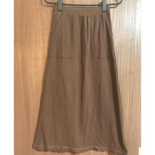 シマムラ(しまむら)のaire☆様専用 しまむら ワッフルロングスカート2枚(ロングスカート)