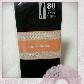 アンティローザ(Auntie Rosa)の更新☆Auntie Rosa タイツ(タイツ/ストッキング)