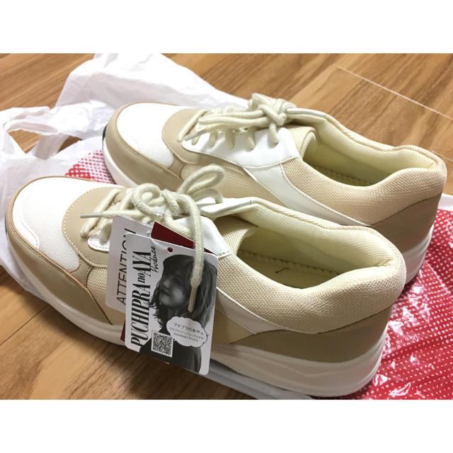しまむら(シマムラ)のしまむら プチプラのあやさんコラボ スニーカー レディースの靴/シューズ(スニーカー)の商品写真