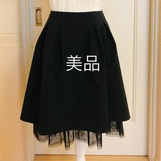 エムズグレイシー(M'S GRACY)の💖エムズグレイシー 💖  タフタチュールスカート 36(ひざ丈スカート)