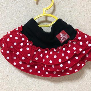 ニシマツヤ(西松屋)のベビースカート(スカート)