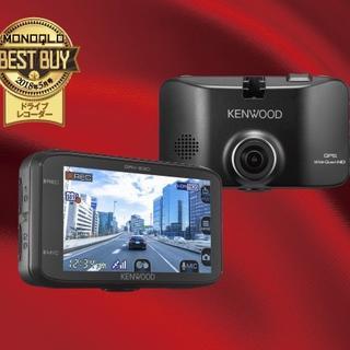 KENWOOD - WideQuad-HD ドライブレコーダー DRV-830 GPS搭載約368万