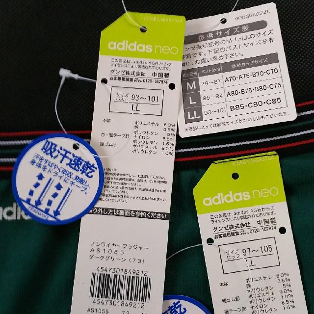 adidas(アディダス)のadidas neo スポーツブラ&ハーフショーツ(サイズLL) スポーツ/アウトドアのトレーニング/エクササイズ(トレーニング用品)の商品写真