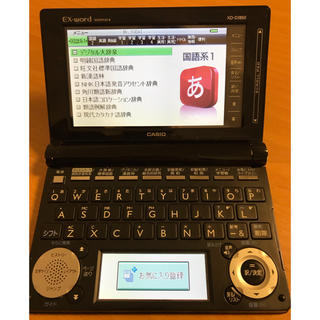 CASIO - 電子辞書 カシオ エクスワード XD-D3850