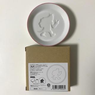 ディズニー(Disney)の【限定品】サリーの醤油皿(キャラクターグッズ)