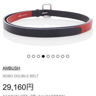 AMBUSH - アンブッシュ ダブルベルト