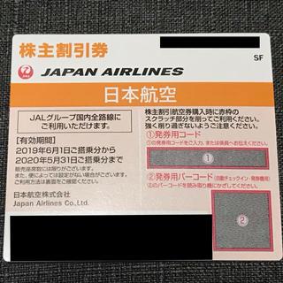 ジャル(ニホンコウクウ)(JAL(日本航空))の日本航空 株主優待券 JAL(その他)
