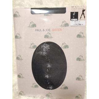 ポールアンドジョー(PAUL & JOE)のポールアンドジョーシスター💕  タイツ、ストッキング(タイツ/ストッキング)