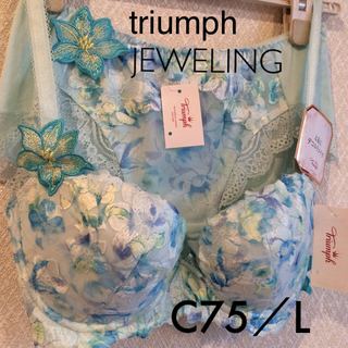 トリンプ(Triumph)の【新品タグ付】triumph/JEWELINGジュエリングブラ C75L(ブラ&ショーツセット)