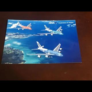 ANA A380ポストカード  絵葉書